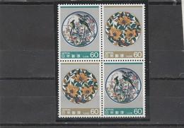 Japon 2 Paires En Bloc De 4  Yvert 1506 Et 1507 ** Neuf Sans Charnière - Arts Traditionnels Artisanat - Oiseaux - Ungebraucht