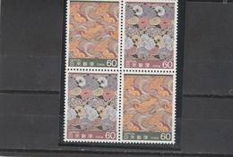 Japon 2 Paires En Bloc De 4  Yvert 1508 Et 1509 ** Neuf Sans Charnière - Arts Traditionnels Artisanat - Oiseaux Fleurs - Ungebraucht