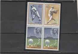 Japon  Bloc De 4  Yvert 1510 + 1511 + 1512 X  2 ** Neuf Sans Charnière  - Base Ball Sports - Ongebruikt