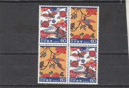 Japon 2 Paires En Bloc De 4  Yvert 1519 Et 1520   ** Neuf Sans Charnière - Arts Traditionnels Artisanat - Oiseaux Fleurs - Ungebraucht