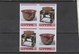 Japon 2 Paires En Bloc De 4  Yvert 1565 Et 1566   ** Neuf Sans Charnière - Arts Traditionnels Artisanat - Ungebraucht