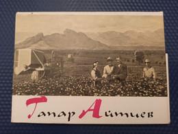 "Kyrgyzstan. ""KIRGIZIA"" IN ART By Gapar Aitiev  - Old USSR PC Set  - 1967  - 11 Postcards - Kyrgyzstan"