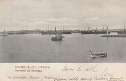 Bulgaria Bourgas 1905 Used In Constantinople - Bulgaria