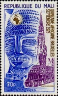MALI - Quinzaine Africaine Bruxelles - Septembre 1973 - Mali (1959-...)