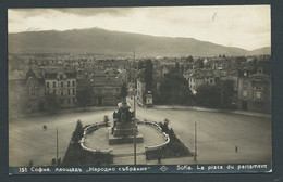 Bulgarie - Sofia  -  La Place Du Parlement  -  Gaq 85 - Bulgaria