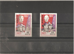 Used Stamps Nr.470-471 In MICHEL Catalog - Mongolia