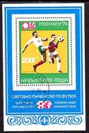 BULGARIA 1973 Football World Cup Perforated Block Used.  Michel Block 46 - Gebraucht