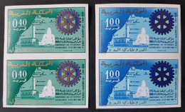 Maroc - Morocco - 1968 ROTARY INTERNATIONAL - Non Dentelés En Paires - Neufs** - TB - Marokko (1956-...)