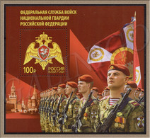 2021-2753 RUSSIA S/S Federal Service Of The National Guard. MILITARY UNIFORM St George.Cathedral.Weapon ** - Iglesias Y Catedrales