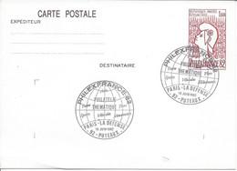 Entier Postal PHILEXFRANCE 82 9 Ex Différents Expo Thématique Presse UPU Jeunesse Musée Histoire Postale Aéro Bourse ... - Standard Postcards & Stamped On Demand (before 1995)