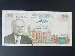 TUNISIE 10 DINARS 1980 - Tunisia