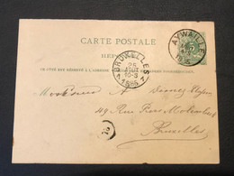 Postkaart Liggende Leeuw 5c - Aywaille - Bruxelles 25 Aout 1885 - Cartoline [1871-09]