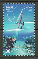 Egypt - 2002 - ( Return Of Sinai To Egypt, 20th Anniv. ) - MNH (**) - Nuevos