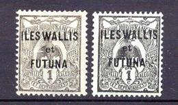 Wallis Et Futuna 1920/41  Variété De Couleur 2xN°1   0,30 €  (cote ?  2 Valeurs) - Used Stamps