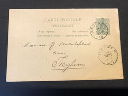 Postkaart Liggende Leeuw 5c Met ANTWOORDKAART Anvers - Iseghem 14-20 Sept 1891 - Postkaarten [1871-09]
