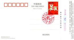 China / Chine 2008, 2008 Beijing O.G. / J.O. De Pékin / Weightlifting / Haltérophilie / Postcard - Summer 2008: Beijing