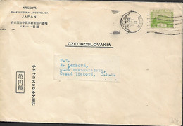 JAPAN Old Cover Sent To Trecova 1 Stamp COVER USED - Aerogramas
