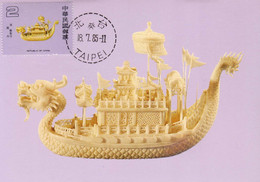 Taiwan / Republic Of China 1985, Carved Ivory / Ivoire Sculpté / Carte Maximum - Other