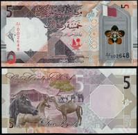 Qatar  -   5  Riyals  UNC  New Issue 2020 - Qatar