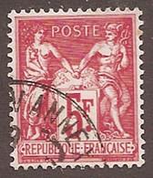 France . Y&T N° 216 Oblitéré - Gebraucht