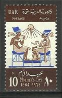 Egypt - 1964 - ( Arab Mother's Day - Ikhnaton And Nefertiti With Children ) - MNH (**) - Giorno Della Mamma