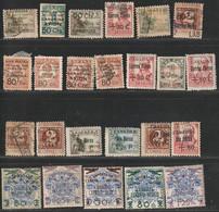 1937-38. */º CANARIAS. Lote De Veinticuatro Sellos, En Nuevo Con Fijasello Y Usados - 1931-50 Oblitérés