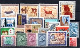R69  Algérie N° 437 à 459 ** . A Saisir !!! - Algerien (1962-...)