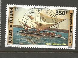 145  Petit Bateau  Magnifique Cachet  (clascamerou29) - Used Stamps