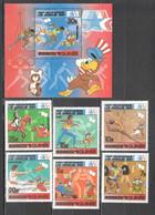 TT761 GUINEE GUINEA OLYMPIC GAMES LOS ANGELES 1984 MICHEL #927-32 BL51 29 EU 1SET+1BL MNH - Summer 1984: Los Angeles