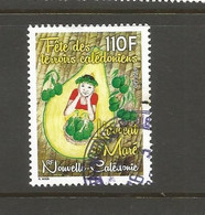 1375  Fete Des Terroirs   (874) - Used Stamps