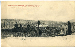 CPA RUSSIE Kohlenplatz In Den Sachaliner Bergwerken N°38 Peu Courante - Russia