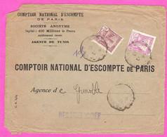 Tunisie 75c. Et 1frc Perforé CN Sur Devant De Lettre Recommandée Du Comptoir National D'Escompte Agence De Tunis 1930 - Sin Clasificación