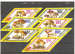 Used Stamps Nr.1133-1139 In MICHEL Catalog - Mongolia