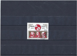 Used Stamp Nr.1165 In MICHEL Catalog - Mongolia
