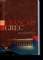 Dictionnaire Français / Grec - Collectif - 1998 - Cultural