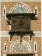 CPM, Y.A.R. ,N°8301 , A Identifier , Ed.General Tourism Corporation - United Arab Emirates