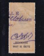 Fiscal Timbre De Greffe Cochinchine . - Unclassified