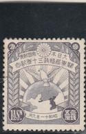 Japon Yvert 231 ** Neuf Sans Charnière - Oiseau Colombe - Nuevos