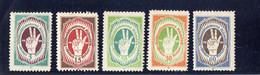 CG5 -1920 Austria - Karnten - Plebiscito Per La Carinzia - Nuevos