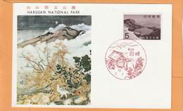 Japan 1963 FDC - FDC