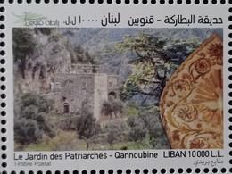 Lebanon 2021 NEW MNH Stamp The Garden Of The Patriarchs Qannoubine - Cedar Tree - Lebanon