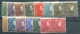 N°221/233 X. COB 65 Euros - 17611 - Ungebraucht