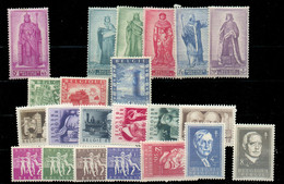 N°741 (Sénat I), 751/755 (SENAT II), 823/25 (Union Belgo Britannique), 973/978 (Inventeurs) Et 979/985 (SCULPTURE), Tous - Ungebraucht