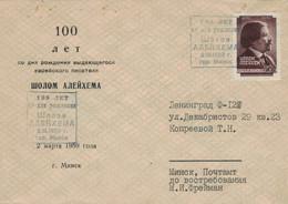 Scholem Alejchem Jiddischsprachiger Schriftsteller - Pogrom Flucht Aus Odessa 1906 - Judaika ✡ - Scrittori