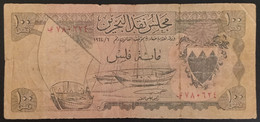 CG0316 - Bahrain 100 Fils Banknote 1964 P.1a - Bahrain
