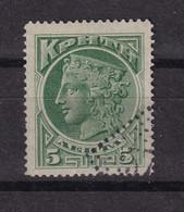DCPEB 021 - CRETE RURAL Stiktes (dotted) Cancels - Nr 37 (MOIRAI) On 5 Lepta Hera Goddin Stamp - Catalogue Hellas 32 EUR - Crete