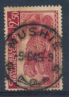MUSHIE :  Prachtstempel Op Nr 228 - 1923-44: Used