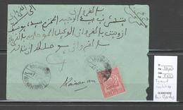 Tunisie - Cachet De BOU MERDAS - Non Classificati