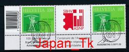 SCHWEIZ Mi. Nr. 2117 100 Jahre Schweizer Briefmarkenhändler-Verband  - Used - Gebraucht