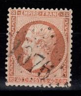 YV 23 Oblitere GC , Pas Aminci , Centrage Sympa Cote 15 Euros - 1862 Napoleon III